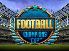 Автомат казино Вулкан Футбол: Кубок Чемпионов