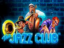 Джаз Клуб